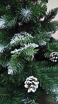 Искусственная елка литая с ПВХ Лесная Белоснежка VIP 1.8, фото 3