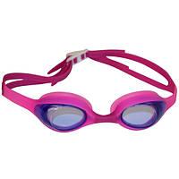 Очки для плавания детские J168-4. Цвет розовый.