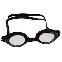 Очки для плавания подростковые J8220-2. Цвет черный.