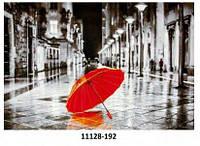 Ковёр цветной с ярким  рисунком Зонт, фото 1