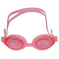 Очки для плавания подростковые J8220-4. Цвет розовый.