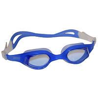 Очки для плавания взрослые SEL-2900. Цвет синий.