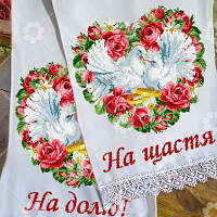 Весільні рушники-заготовки в Украине. Сравнить цены bd334614da082