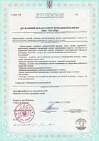 Услуги оформеления лицензии на противопожарную деятельность МЧС