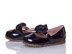 Детские туфли оптом 2019. Детские туфли бренда Clibee (Doremi) (рр с 20 по 25)