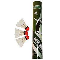 Набор белых перьевых воланов HAO-908 (11 шт)