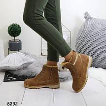 Ботинки зимние рыжие, фото 3
