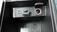 KD45669U0 Блок AUX в подлокотнике Мазда 3