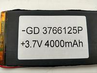 Аккумулятор литиевый GD 3766125 (3.7v 4000mah)