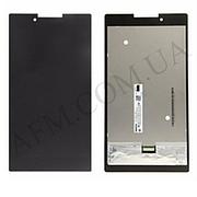 Дисплей (LCD) Lenovo A7- 30/  A7- 30DC/  A7- 30F Tab 2 с сенсором чёрный