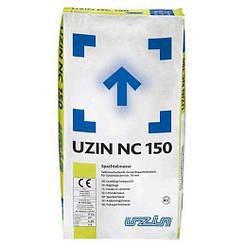 Шпаклевочная масса UZIN NC 150