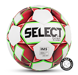 Мяч футзальный SELECT Futsal Samba (IMS)