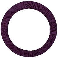 Чехол на обруч Champion (700мм-800мм) фиолетовий