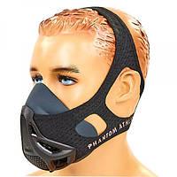 Маска тренировочная Training Mask PHANTOM (S-L-100-300LBS черный