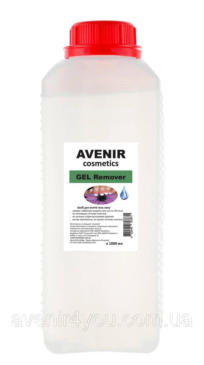 Жидкость для снятия гель лака AVENIR, 1 л