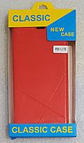 Чехол книжка Southking для Huawei P20 Lite red, фото 3