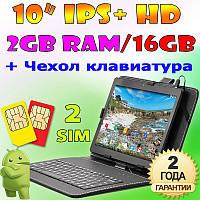Отличный Недорогой Планшет-Телефон B106 2/16GB 3G + Чехол клавиатура