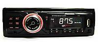 Автомагнитола Pioneer 1173 USB MP3 магнитола (копия)