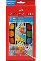 Акварельные сухие краски Faber Castell WATERCOLOUR 125021 с кисточкой (21 цв.) D=30