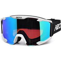Очки маска лыжи в Украине. Сравнить цены, купить потребительские ... 8adb3a78887