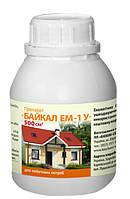 Биопрепарата Байкал ЭМ 1 У для БЫТОВЫХ нужд труб выгребных ям универсал, флакон 500 мл