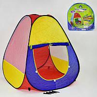 Палатка детская Пирамидка в сумке 92*92*105