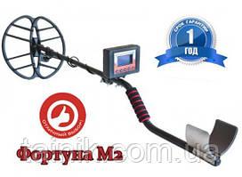 Металлоискатель Fortune M2/Фортуна М2   с дискриминацией до 2 метров.
