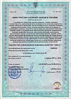 Оформление лицензии на мед практику консультация
