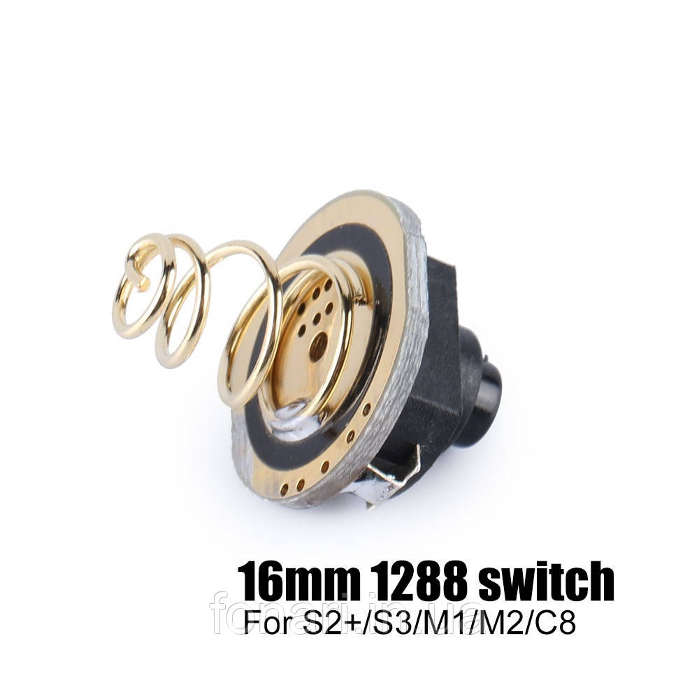 Кнопка Replacement Clicky (DC 3.7~4.2V, 3A) на подложке 16mm