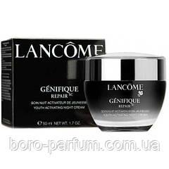Ночной крем для лица Lancome Genifique Repair