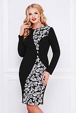Элегантное женское платье размеры:xl, xxl, xxxl, фото 3