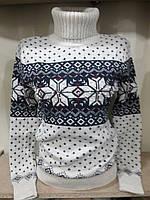 Теплый свитер Norwegian star украшен бусинами под горло Турция р. 42-50
