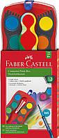 Акварельные сухие краски Faber Castell CONNECTOR 125023 (12 цв.)