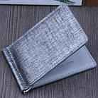 Мужской кошелек с зажимом для денег, фото 3