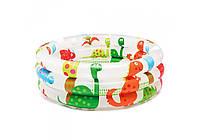 Надувной бассейн Intex Динозаврики для детей от 1 до 3 лет, 33 л