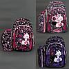 Школьный рюкзак с рисунком Кошечки