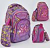 Школьный рюкзак Мода для девочек c ортопедической спинкой