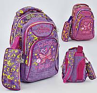 Школьный рюкзак Мода для девочек c ортопедической спинкой, фото 1