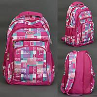 Школьный рюкзак c ортопедической спинкой в розовом принте