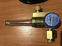Регулятор расхода газа для аргона ESAB R33 FM-320 Series.