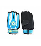 Детские вратарские перчатки Челси