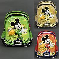Школьный рюкзак Микки Маус с брелком