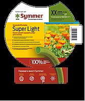 """Пищевой садовый шланг для полива SYMMER GARDEN """"SUPER LIGHT""""  1/2"""" 50м, фото 1"""