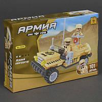Ausini конструктор Армия на 101 деталей