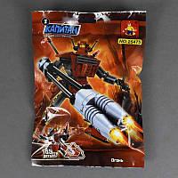 Ausini игровой набор Капитан на 165 деталей