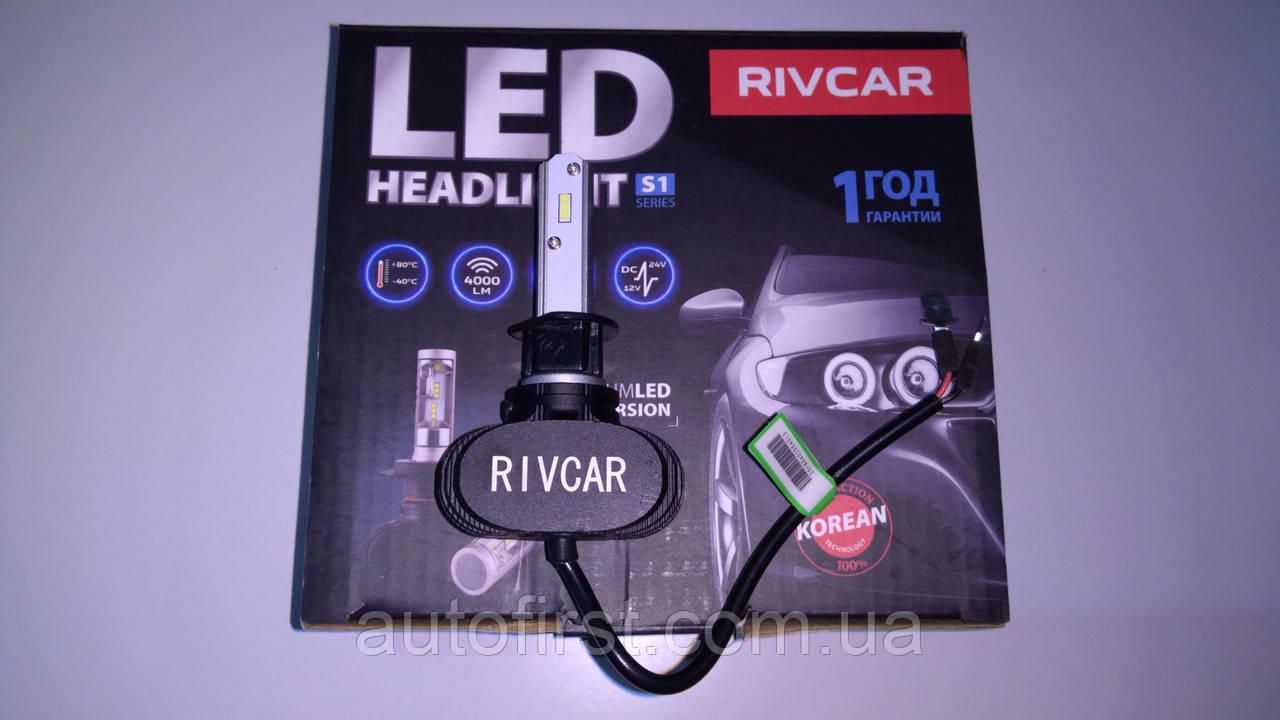 RIVCAR Лампа LED CSP V1 6000K H1