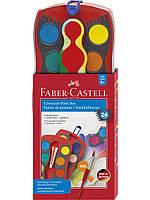 Акварельные сухие краски Faber Castell CONNECTOR 125029 (24 цв.)