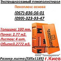 Экструдированый пенополистирол Пеноплэкс основа (100х585х1185)