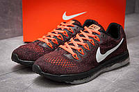 Кроссовки мужские Nike Zoom All Out, бордовые 12963