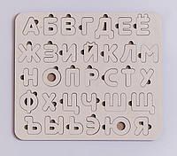 Деревянная азбука с доской для рисования на русском языке